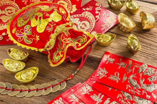 28 Января 2017 року - китайський (східний) новий рік - ще один шанс загадати бажання!