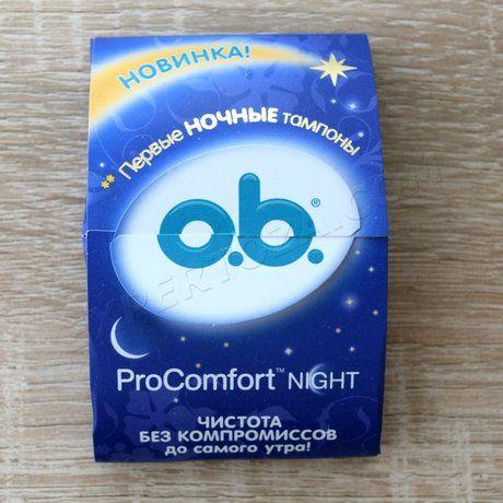 Гігієнічні тампони o.b. Procomfort night - огляд, відгук і фото