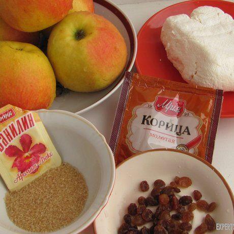 Як приготувати смачні печені яблука