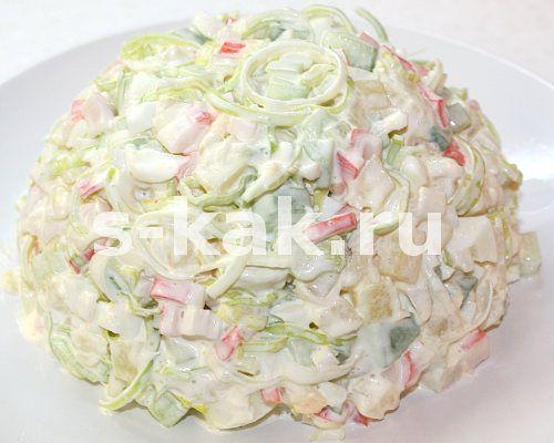 Рецепт салату з цибулею пореєм
