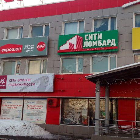 Магазин еврошоп (euroshop) г. Москва, ул. Шолохова, буд.5, кор.2, відгук і фото асортименту