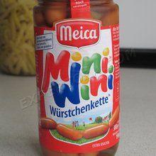 Німці вміють робити сосиски